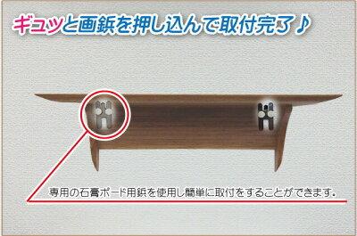 【神棚】洋風モダン神棚板