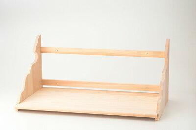 【神棚棚板】大和棚板総ひのき製送料無料
