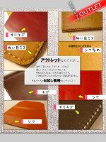 FOOTANブランド/ブックカバー文庫本ロングサイズ【アウトレット】