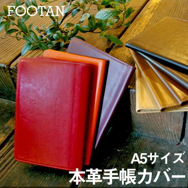 手帳・ノート, 手帳  A5 2019 NOLTYFOOTAN