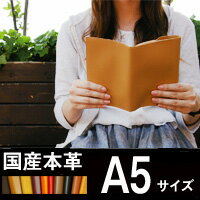 日本製 【牛革/レザー】 本革...