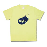 【おもしろTシャツ】NASU