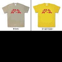 【おもしろTシャツ】スクールガール