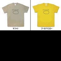 【おもしろTシャツ】もちはもちや