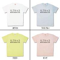 【おもしろTシャツ】モブキャラ