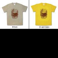 【おもしろTシャツ】カピパラ