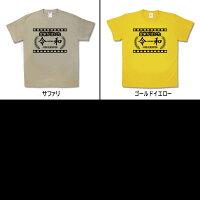 【おもしろTシャツ】令和新たなる時代