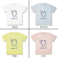 【おもしろTシャツ】ハゲ