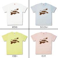 【おもしろTシャツ】うどん県