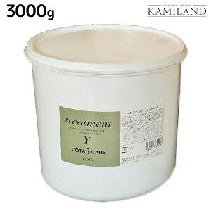 アイケアトリートメントY ハーバルフローラルの香り 3000g [詰め替え用]