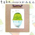 toko氏コラボはがき掛け・ポストカードセット