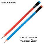 【メール便可】2本セット ブラックウィング 鉛筆 限定 6 ネオンレッド ネオンブルー BLACKWING