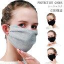紫外線対策 レース マスク 2枚セット UVカット 洗える マスク インフルエンザ対策 マスク 大人用 ウィルス飛沫 予防対策 花粉対策 ウイルス対策 防塵 風邪 かぜ 花粉 予防 インフルエンザ予防 日焼け防止 送料無料