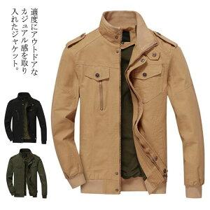 ジャンパー ミリタリージャケット メンズ ブルゾン アウター 秋物 ジャケット ミリタリー 大きいサイズ お洒落 40代 50代 60代 アウトドア ファッション