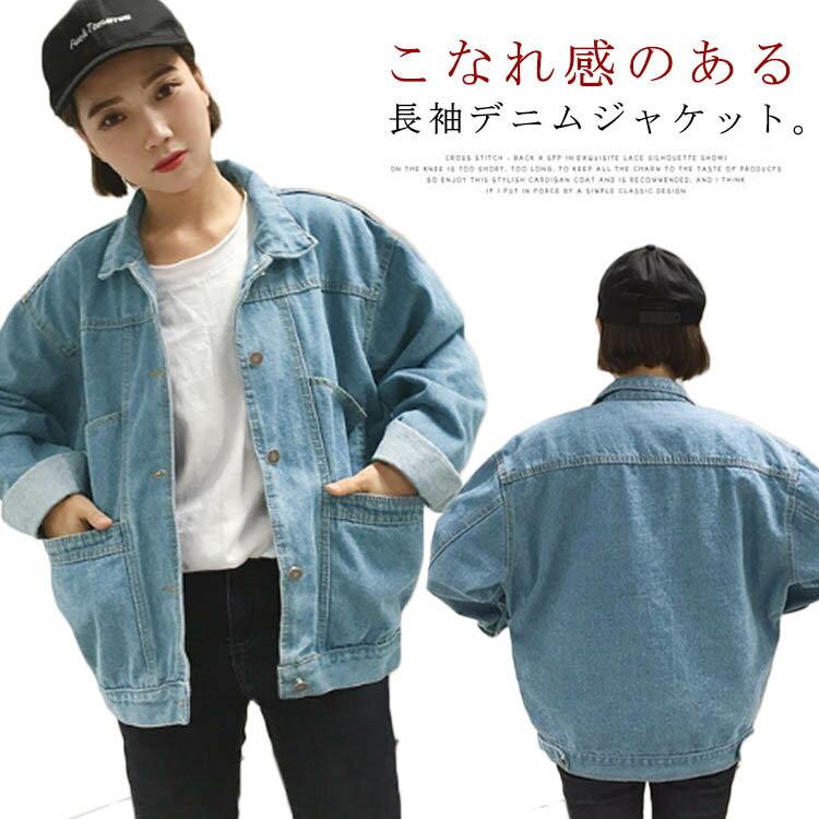 レディースファッション, コート・ジャケット CODEG