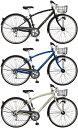 ブリティッシュシティーサイクル 27インチ自転車オシャレなクラシック大...