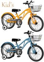 アメリカンキッズバイクトラスツインチューブフレームこだわりのデザインサイクル16インチ18インチタイヤ幼児車補助輪付き子供用自転車リベット打ちテリーサドルBMXチョッパーバイクオレンジペールブルーマットブラックグレーパープル
