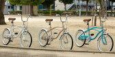 街乗り20インチ自転車 シティークルーザーホワイト モカブラウン ターコイズブルーリップラインフレームチェーンカバー&プチ砲弾ライト鋲打ちてリーサドル&ホワイトフェンダー小径車 ビーチクルーザーBEACH CITY CUISER BICYCLE