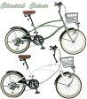 街中でもお洒落に乗りこなすならこの1台20インチ自転車シティークルーザーホワイト アーミーグリーンアイラインフレームプチ砲弾ライトビーチクルーザー坂道も楽々シマノ製6段変速付きツートンカラーリボンタイヤ&テリーサドル