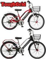 ジュニアサイクル22インチ子供用自転車24インチキッズバイク強靭パラレルフレームパイプリアキャリアジュニアマウンテンバイクブラックレッドアクセントカラーハブシマノ製6段変速付き前カゴ&リング錠Jr.MTBBICYCLE