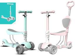 乗用玩具をぜんぶ足した形がコレ子供用バランスバイクピンク グリーン 幼児用バランススクーターキッズキックスクーター 3輪キックボード 光るLEDウィール 後輪ブレーキ 乗用玩具 三輪車 3輪背もたれ付きベビーカー 誕生日プレゼントやギフトに