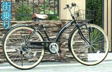 前かご付き街乗り26インチ自転車ワイヤーバスケットスタイリッシュシティーサイクルシマノ製6段変速付きレッド ライトブルー ブラック レッドテリーサドル リング錠シマノ製REVOグリップシフトCROSSBIKE CITY CYCLE