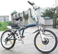 電動アシスト折り畳み20インチ自転車スロットルを回すだけで前進する自走も可能!軽量アルミフレーム&ハイパワーリチウムイオンバッテリー採用衝撃吸収前後輪ダブルサスペンション搭載シマノ製6段変速ギア搭載シティーオートサイクルエッジカーブ
