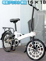 軽量マグネシウムフレーム制動力抜群!E-ABSブレーキ搭載電動アシスト自転車12インチ×14インチタイヤ大容量リチウムイオンバッテリーリアサスペンション搭載LEDライトハンドル折り畳み可能フレームインLEDライト