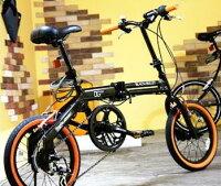 16インチ折り畳み自転車コンフォートDGカーボンブラックフレーム×オレンジラインタイヤ段差の衝撃吸収するリアサスペンション搭載&ワイヤーロック付き折りたたみ自転車フォールディングバイク