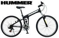 ハマー26インチ自転車マウンテンバイクダブルサスペンション搭載&シマノ製18段変速&フロント&リアサスペンション搭載HUMMER26inchBIKE