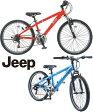 JEEP ジープキッズバイク 子供用自転車24インチ自転車CTB ジュニアバイク軽量アルミフレームシマノ製18段変速ギアフロントサスペンションJE-248FALブルー レッド