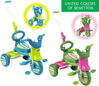 貝納通貝納通兒童折疊三輪車三輪汽車蹣跚學步車石灰/藍色和粉紅色 x 綠色折疊舵只手棒配備折疊步義大利服裝品牌。