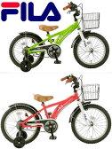 フィラ キッズバイク補助輪付き子供用自転車 幼児車16インチ 18インチFILA KIDS16/18 (FL-16 FL-18)グリーン ピンクホワイトフロントフォーク洗練されたシンプルデザインに映えるブランドロゴ、16/18インチの2サイズ展開 Kids Bike