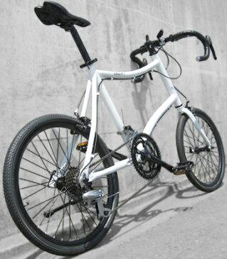富士フレーム ミニベロ20インチ自転車軽量アルミフレーム仕様シマノ製14段変速ギアブルホーンドロップハンドルオンロードクロスバイク タウンユースライン前後輪アルミ製クイックリリース採用ブラック ホワイト 走りに自信あり!