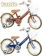 14インチ 16インチ 18インチ補助輪付き子供用自転車フロントバスケット カラーチェーンカバー女の子にも男の子にもどちらでもお乗り頂けるカラーブラウン ダークブルー レッド グリーン ホワイトキッズバイク 幼児用自転車