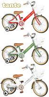 14インチ16インチ18インチ子供用自転車プラスチックのフロントバスケットもワンポイント!可愛らしさをアピールパステルカラーフレーム女の子にも男の子にもどちらでもお乗り頂けるカラーピンク、ライトブルー、オレンジ幼児用自転車