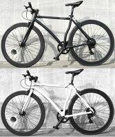 KENDA製アルミホイール&JOYTECH製アルミハブパラレルフレーム700C約27インチ自転車クロスバイクブラックホワイトシマノ製7段変速ギア軽量アルミフレーム前後クイックリリースデュアルピボットキャリパーブレーシティーサイクル