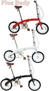 コンパクトサイクル 16インチ折り畳み自転車レッド ブラック ホワイトオレンジ ブルー 小径車 フォールディングバイク流れる様なカーブドフレーム通勤通学の雨の日も安心!泥除け標