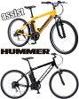 HUMMER ハマー Fサス搭載坂道も楽々電動アシスト自転車250Wのパワフルアシスト軽量アルミフレーム26インチ自転車段差の衝撃も吸収 フロントサスペンションシマノ製7段変速ギア&LEDライトイエロー ブラック 残量表示付きリチウムイオンバッテリー