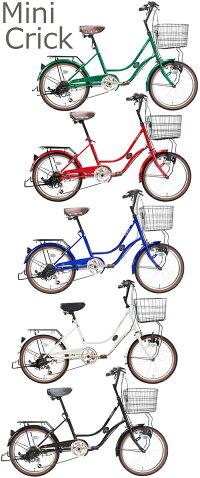 フロントバスケット付き20インチミニベロコンパクト自転車快適デルタハンドル6段変速付きラダーフレームテリーサドルリアキャリア低重心でスカートの女性でも泥除け&リング錠&ライト標準装備レッドブルーブラックグリーンホワイト