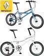 RENAULT ルノー シティーサイクル20インチ自転車 ミニベロ小径車スタイリッシュなダブルトラスフレームシマノ製6段変速 MINIVELOホワイト メタリックブルー街乗り自転車 コンパクトサイクル