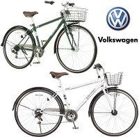 Volkswagenフォルクスワーゲン前カゴとフレームがマッチ27インチ自転車パンクしないタイヤ仕様通勤通学に大きめのタイヤでスピードアップ街乗りシティーサイクルダークグリーンホワイトスタイリッシュデザインシマノ製6段変速&泥除け装備