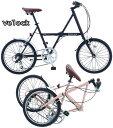 コンパクトに収納できる小径車ミニベロ 20インチ折り畳み自転車シマノ製6段変速&泥除け標準装備街乗りに便利な大きさモカブラウン ブラック ホワイトエックスフレームシティーサイクルフェンダー ボトルホルダー