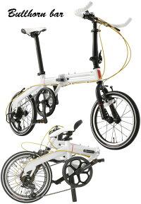 ブルホーンハンドルバー仕様16インチ折りたたみ自転車軽量アルミパラレルツインフレーム仕様シマノ製7段変速ギア搭載ホワイト×アクセントゴールドカラーメッシュワイヤーハンドル高さ調整可能ロングシートポストトレッドラインスリックタイヤ