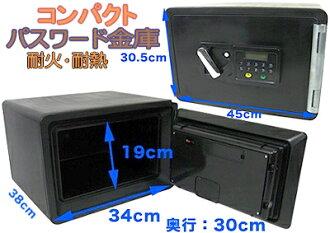 耐熱和耐火高 ! 數位小鍵盤上的固定的銷鎖定電子保險箱,你最喜歡的黑色安全密碼安全的現金 & 銀行 & 密封 & 手錶、 珠寶和其他貴重金屬安全在這 !