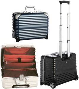 機内持ち込み可能ノートパソコンもスマートに収納 安心TSAロック仕様伸縮ハンドル&2輪キャスター付きスーツケース小旅行用バッグ ポリカーボネイト加工ハードケース ブラック ネイ
