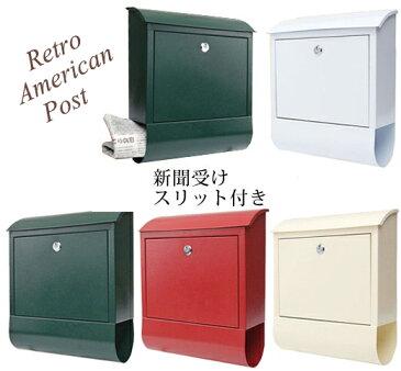 レトロクラシック郵便ポスト蓋付きスチール製メールボックス壁掛け鍵付きの郵便受けMAIL BOXブラック ホワイト グリーン レッド クリーム新聞受けスリット付きセキュリティーボックスとしてもレトロアメリカンポスト