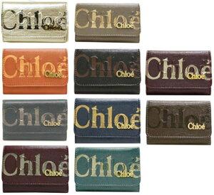 Chloe ECLIPSE 6連キーケース クロエ エクリプス キーホルダー 3P0304 8A849774ブルー 535ルビ...