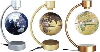 ドイツ ステラノーバ 地球儀 MAGNETIC GLOBE 10cm マグネット 電源を入れると磁力が発生し、地球儀が中に浮きます。 シルバー ゴールド アンティーク 浮遊地球儀