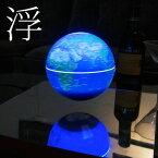 四角の土台が暗闇でも引き立たせる空間神秘的に中に浮く直径8.5cmの地球儀MAGNETIC GLOBE電磁誘導マグネットグローブ電源を入れると磁力が発生し、地球儀が中に浮きます浮遊すると発光 暗闇で幻想的にブルーが輝くインテリアやプレゼントとして人気